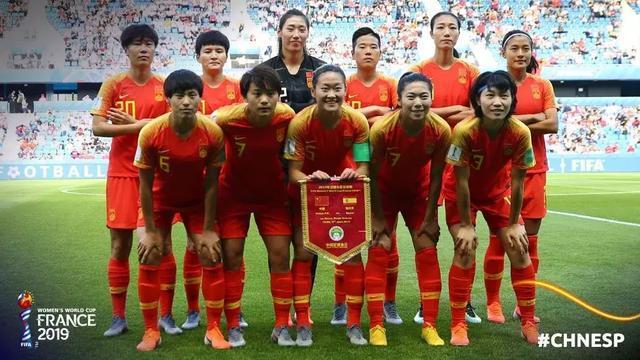 淘汰赛中国超九成机会遭遇意大利,女足姑娘短暂休整静候强敌