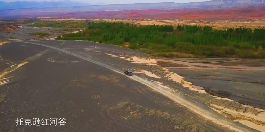 锦绣中华·大美山川·发现新疆 | 航拍视角俯瞰新疆大地 遗落人间的调色板
