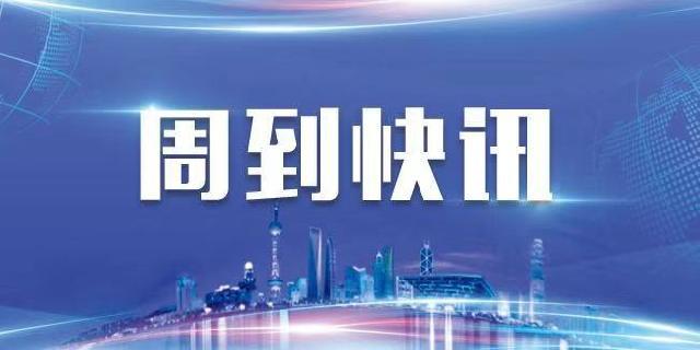 上海北威文具公司召回576支修正液,苯含量超标!快看你家有没有