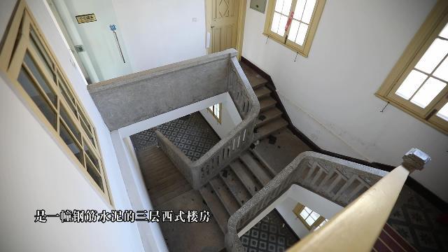 上海优秀历史建筑  | 沈家花园:奉贤唯一的花园建筑