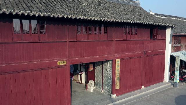 上海优秀历史建筑  | 南社纪念馆:文有南社武有黄埔