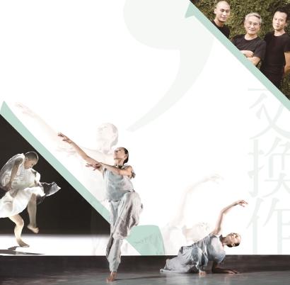 """两支风格迥异的舞团、三位特立独行的编舞""""同台""""-云门和陶身体他们这次""""交换作"""""""