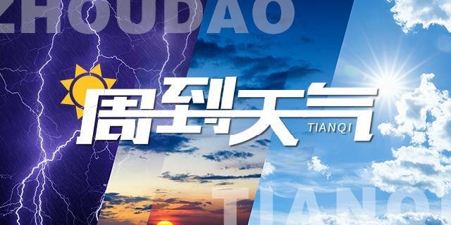 就在刚刚,上海发布大风蓝色预警!