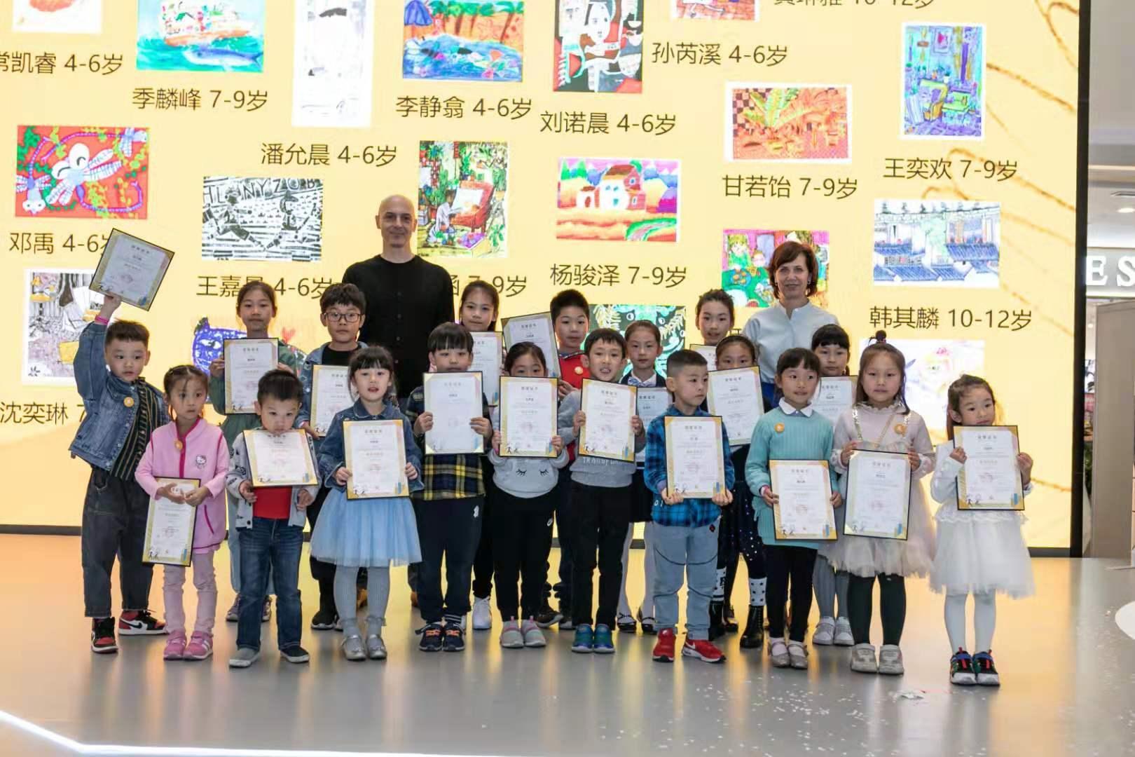 橙梦想•小小插画家大赛举行颁奖典礼