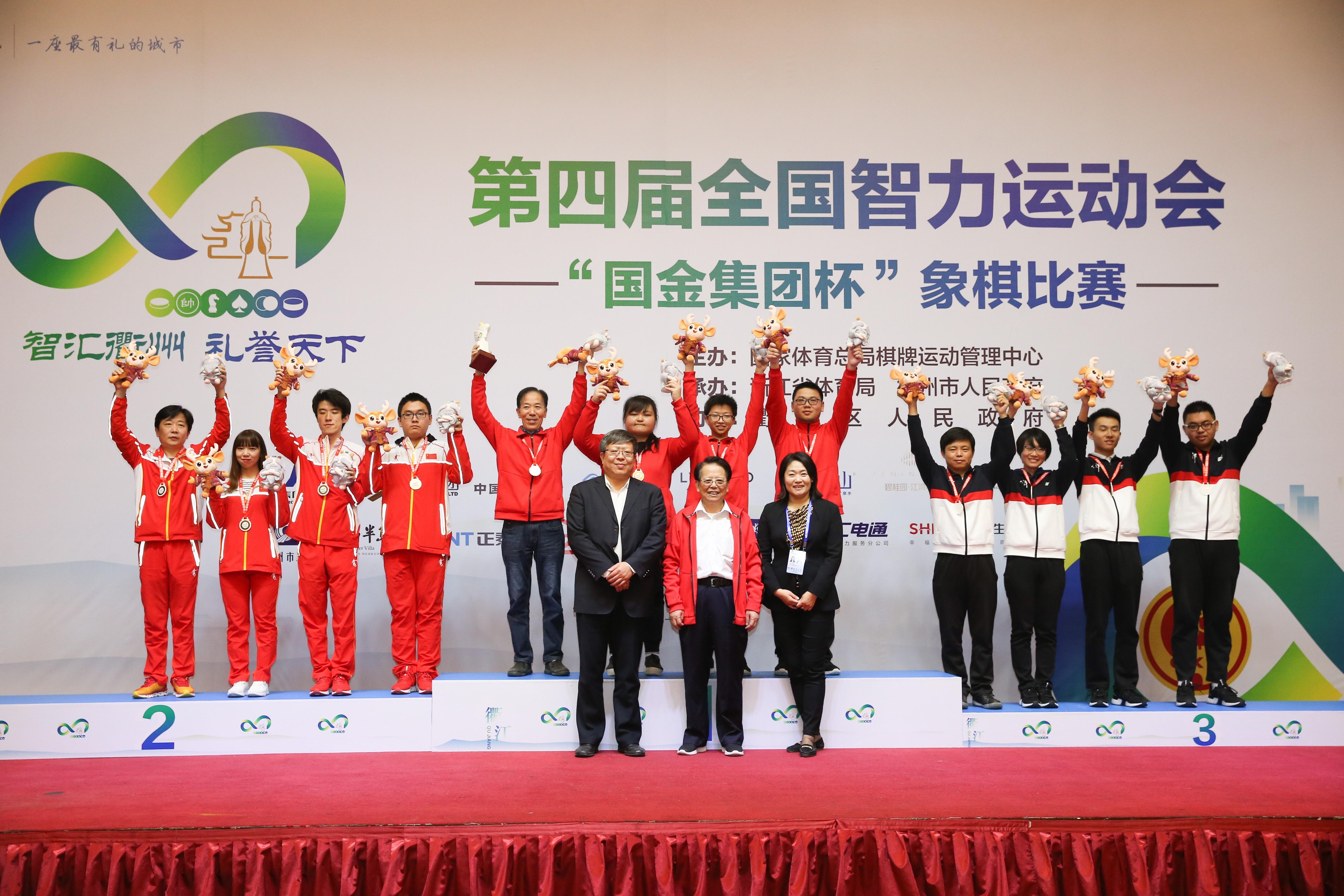 """智运会上海队象棋大学生混团夺冠,离""""每项见金""""又近一步"""