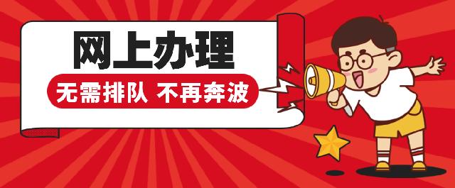 浦东公证处「网上办理」正式上线!企业用户不禁感慨:浦东了不起!