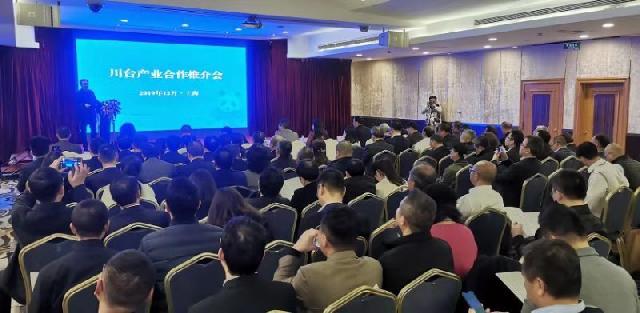 打造国际化营商环境,川台产业合作推介会在沪举行