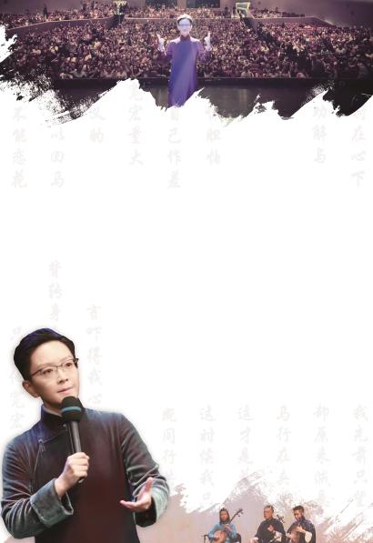 """王珮瑜京剧清音会全国巡演将于上海大剧院收官-剧场里看京剧,""""其乐融融"""""""