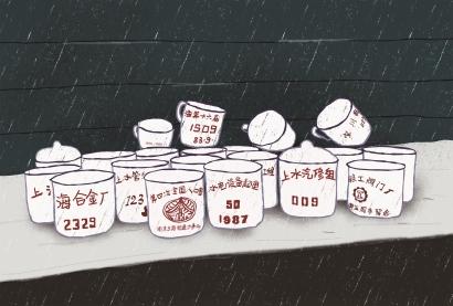 上海人被搪瓷概括的一生