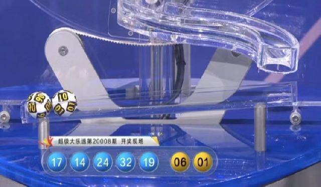 上海诞生新年第1注大乐透千万元大奖,杨浦彩民复式票拿下1077万