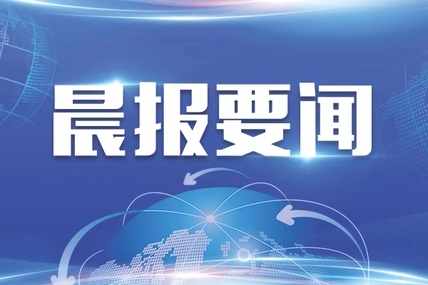 【聚焦】从点滴做起!上海这些精神文明创建先进主体发出倡议