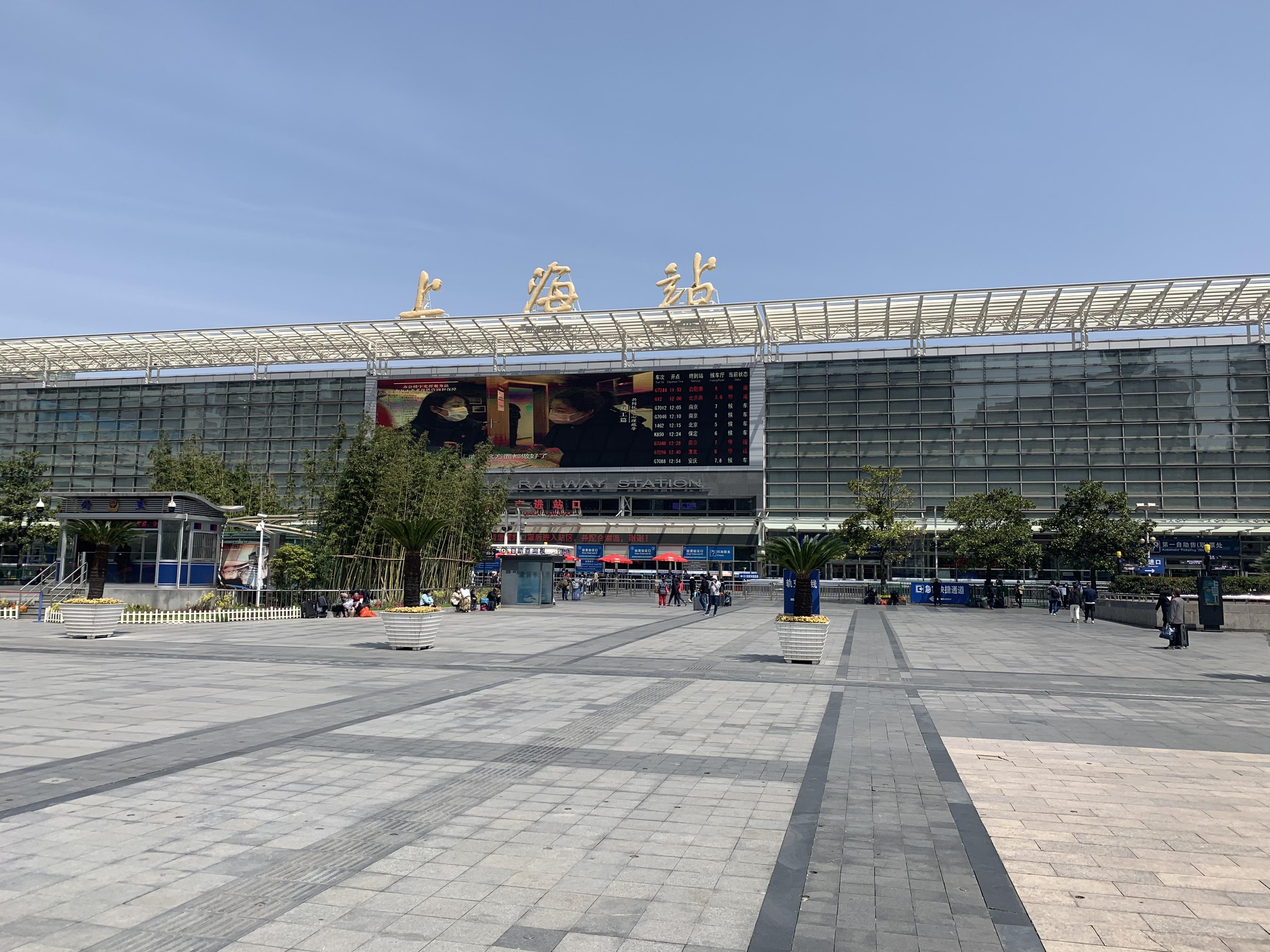 铁路上海站:清明小长假铁路上海地区客流有所回升