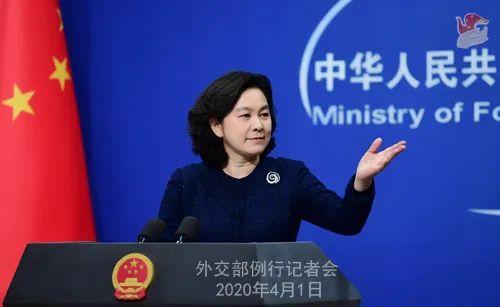 蓬佩奥称美抗疫国际援助远超中国 外交部:无意攀比