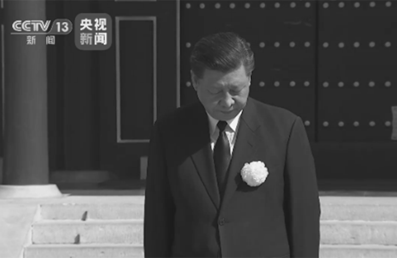 <strong style='font-weight:bold'>独家视频丨习近平等在北京参加悼念</strong>
