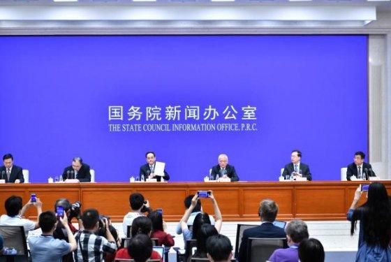 国新办举行《抗击新冠肺炎疫情的中国行动》白皮书发布会