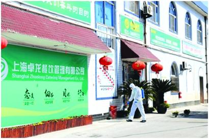 上海卓龙餐饮解决疫情期间用餐难题助力企事业单位顺利开工