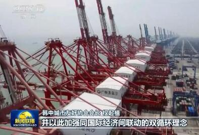 国际社会关注中国共产党十九届五中全会 期待中国新征程为世界经济注入动力