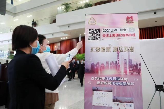 服务保障再升级 中国太保连续第29年服务上海两会
