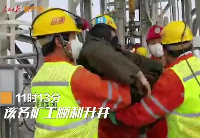山东栖霞金矿爆炸事故救援:一名被困人员顺利升井