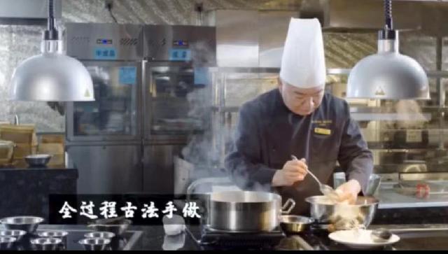 """锦江大厨""""私房菜""""可以一键预订,2小时送上门?价格还比酒店优惠"""