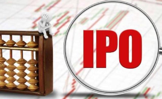 去年下半年科创板上市亏损的三家TMT公司2020年均减亏,普华永道称今年将是TMT企业IPO大年
