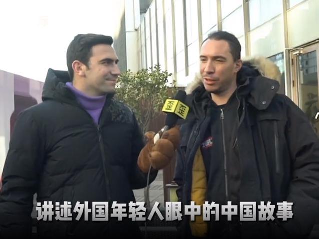 新农村 新面貌 新生活——外国社交媒体博主看中国乡村发展建设