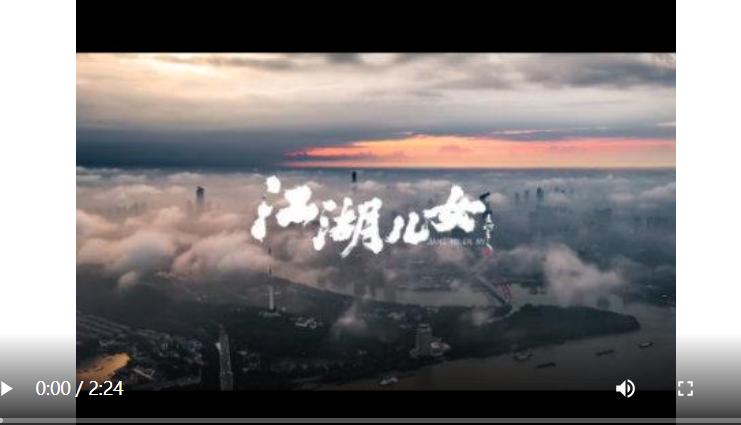 """武汉""""重启""""一周年 英雄的城市浴火重生"""