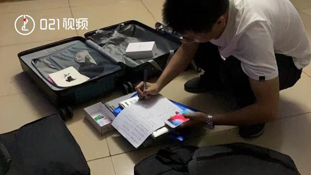 上海今年已侦破违法跨境赌博案500余起:收缴涉案财物人民币7600万余元,摧毁赌博平台84个