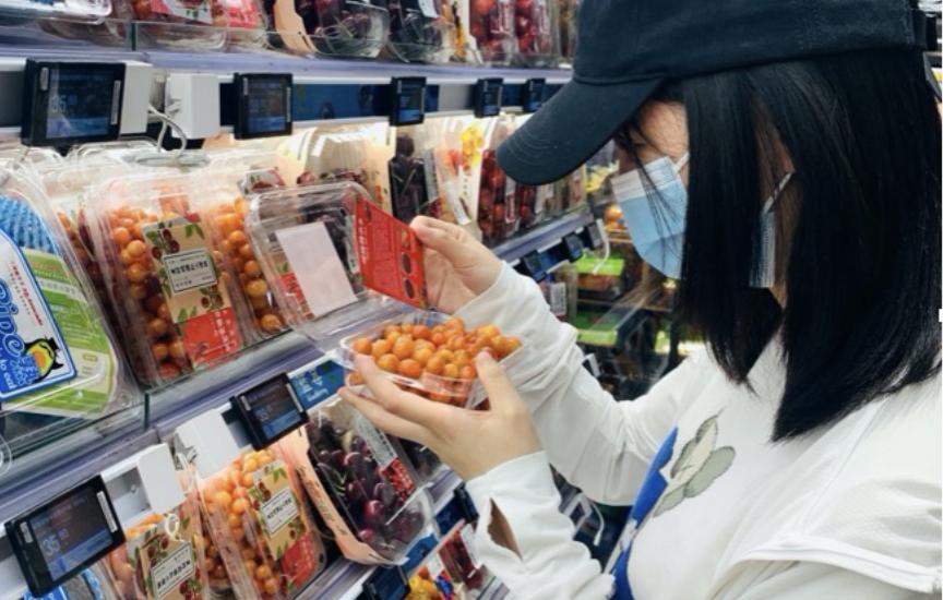 """""""甜过初恋""""的攀枝花小樱桃首次入沪,还有家庭囤货、进口好物优惠不停   五五购物节"""