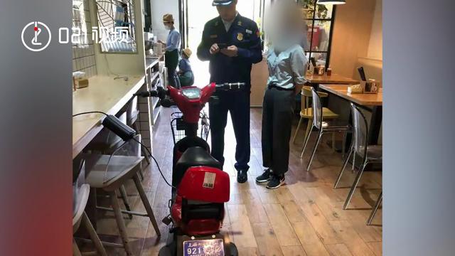 上海一餐馆违停电瓶车被罚5000元!系浦东首例人员密集场所室内区域违停被罚案例