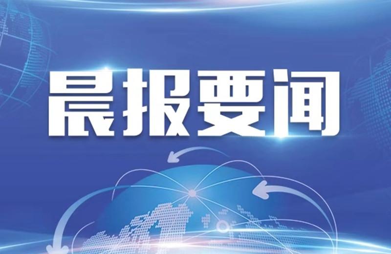 """百集微纪录·红色档案丨毛泽东从未与他谋面 却称他为""""现代中国的圣人"""""""