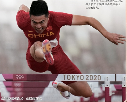 """超越里约,谢文骏晋级男子110米栏半决赛-""""好好休息,拼一下"""""""