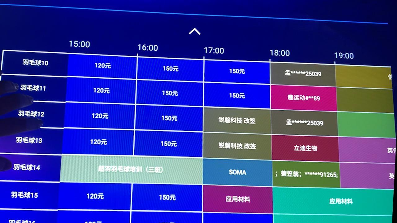 全程自助!上海24小时羽毛球馆夜间36元每小时