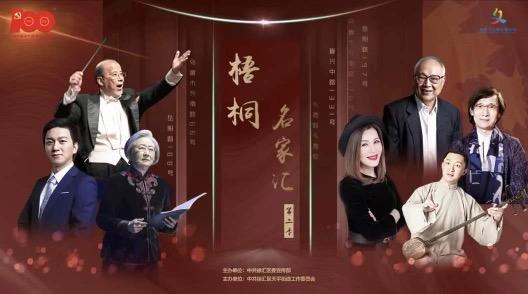 为市民打开一座艺术宝库!《梧桐·名家汇》第二季走进上海中国画院