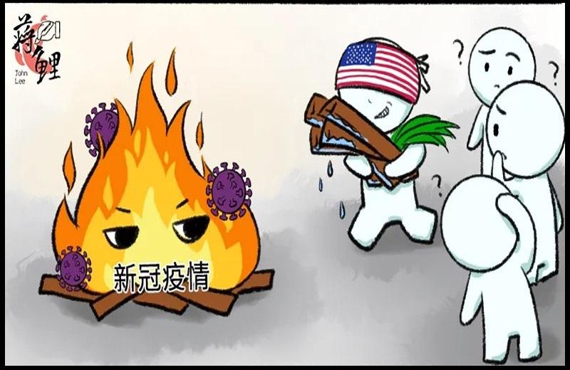 """新漫评:美国,你弄这么多""""烟雾""""想遮住什么?!"""